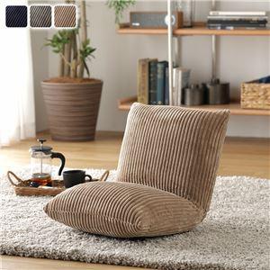 シンプル 座椅子/フロアチェア 【ベージュ】 幅38cm ポリエステル 『カックンリクライナー』 〔リビング ダイニング〕 - 拡大画像