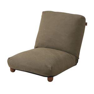 シンプル 座椅子/フロアチェア 【RKC-940GR グリーン】 幅50cm 木製 スチール コットン 『リクライナー』 〔リビング〕 - 拡大画像