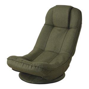 シンプル 座椅子/フロアチェア 【グリーン】 幅52cm スチール ポリエステル 『バケットリクライナー』 〔リビング ダイニング〕 - 拡大画像