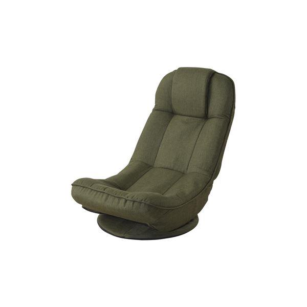 シンプル 座椅子/フロアチェア 【グリーン】 幅52cm スチール ポリエステル 『バケットリクライナー』 〔リビング ダイニング〕