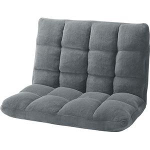 フロアチェア/座椅子 【グレー 幅84cm】 14段階リクライニング フルフラット対応 『もこもこリクライナー』 〔リビング〕 - 拡大画像
