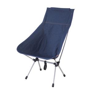 軽量 アウトドアチェア/キャンプ椅子 【幅58cm】 コンパクト収納 専用バッグ付き 工具不要 『クイックハイチェア』 - 拡大画像