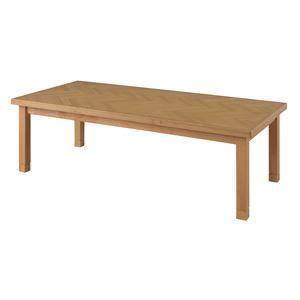 コタツテーブル ナチュラル - 拡大画像