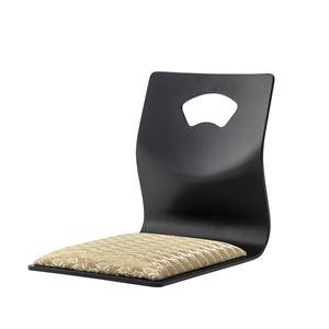 和風 座椅子/フロアチェア 【取っ手付き ゴールド】 幅36×奥行52×高さ43cm 〔リビング 座敷 和室 客室〕