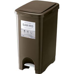 ゴミ箱/ダストボックス 【プッシュペダルペール 約45L ブラウン】 幅31.5cm 日本製 『RISU リス サビロ』 〔キッチン 台所〕 - 拡大画像