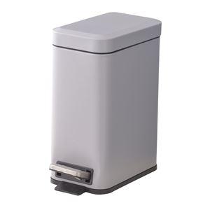 ペダル式 ゴミ箱/ダストボックス 【5L グレー】 幅14×奥行29.5×高さ32cm スチール 蓋付き 中容器付き 『トラッシュカン』 - 拡大画像