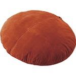 ビーズクッション オレンジ W135×D120×H22cm