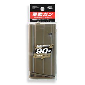 東京マルイ 電動ライフル スペアマガジン SCAR-Hシリーズ用 90連 - 拡大画像