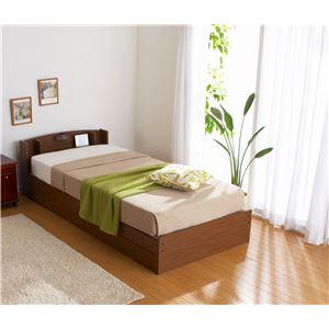 収納ベッドシングル通販 国産の収納ベッド『ECOロングベッド』