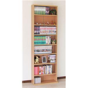 文庫書棚/本棚 幅60cm×奥行22cm×高さ180cm 木製 ナチュラル 【組立】 - 快適読書生活