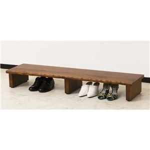 天然木玄関台(踏み台/ステップ) 幅120cm アジャスター付き 【完成品】