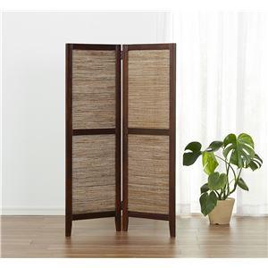 スクリーン(パーテーション/衝立) 2連 幅41×奥行2cm×H125cm/1枚 『ココ』 木製 軽量