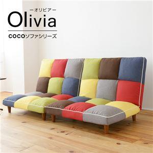 COCOソファシリーズ 分割できるハイバックソファ3人掛け Olivia YAO-0005-PWMC - 拡大画像