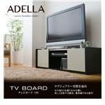 シンプル テレビ台/テレビボード 【幅120cm 37型〜52型対応】 扉収納 可動棚 AV機器収納付き 『ADELLA』 〔リビング〕