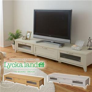 テレビ台 180cm幅 FLL-0033-WH ホワイト