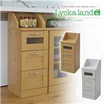 サイドチェスト/収納棚 【ナチュラル 幅31cm】 カウンター下対応 取っ手 引き出し3杯付き 『Lycka land』 〔リビング キッチン〕