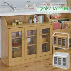 Lycka land カウンター下キャビネット 90cm幅 FLL-0018-NA ナチュラル - 拡大画像