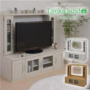 壁面収納テレビ台 ロータイプ130cm幅 FLL-0021-WH ホワイト
