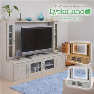 壁面収納テレビ台 ロータイプ160cm幅 FLL-0022-WH ホワイト