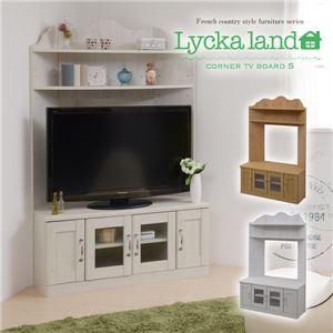 コーナーテレビボード(小) FLL-0023-WH ホワイト