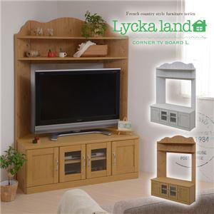コーナーテレビボード(大) FLL-0024-NA ナチュラル