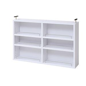モダン 本棚/ブックシェルフ 専用上置き棚 【ホワイト 幅81cm】 薄型オープンタイプ 可動棚付き 『MEMORIA』