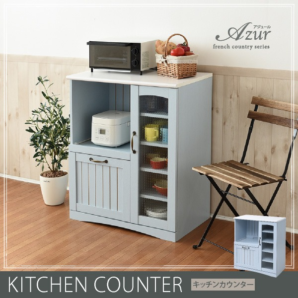 フレンチカントリー家具 キッチンカウンター 幅75 フレンチスタイル ブルー&ホワイト