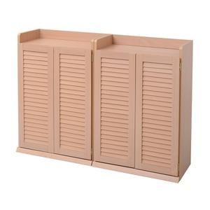 【2個組】 ルーバー扉シューズボックス/靴箱 【幅60cm ナチュラル】 約30足収納 大容量