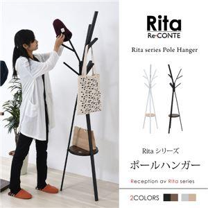 北欧風 ポールハンガー/コートハンガー 【ブラック 幅45cm】 スチールフレーム 棚板1枚付き 『Rita』 〔リビング 玄関 寝室〕 - 拡大画像