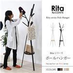 北欧風 ポールハンガー/コートハンガー 【ブラック 幅45cm】 スチールフレーム 棚板1枚付き 『Rita』 〔リビング 玄関 寝室〕