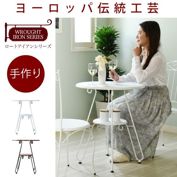 【ロートアイアンシリーズ カフェテーブル ホワイト IRI-0051-WH】 丸 幅60cmアイアン 脚 アンティーク風 クラシック レトロ アイアン家具 テーブル 一人暮らし