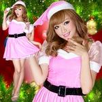 超かわいい 0905 お姫サンタコスチューム3点セットクリスマス ピンク