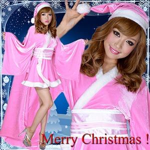 超ゴージャス 0903 着物サンタコスチューム3点セット かわいい セクシー クリスマス ピンク - 拡大画像