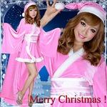 超ゴージャス 0903 着物サンタコスチューム3点セット かわいい セクシー クリスマス ピンク