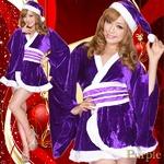 超ゴージャス 0903 着物サンタコスチューム3点セット かわいい セクシー クリスマス パープル
