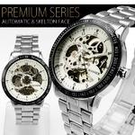 メンズ腕時計 フルスケルトン自動巻き腕時計【保証書付き】