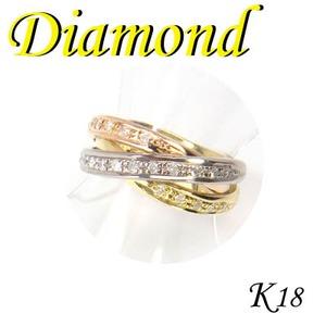 K18 ゴールド 3色コンビ リング ダイヤモンド/11号 4月誕生石 - 拡大画像