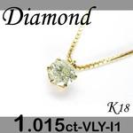 K18 イエローゴールド プチ ペンダント&ネックレス ダイヤモンド 1.015ct 4月誕生石