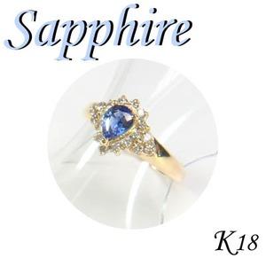 K18 イエローゴールド リング サファイア & ダイヤモンド 9月誕生石/11号 - 拡大画像