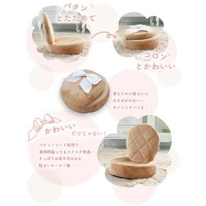Liloudecoco リルデココ 座椅子(リボン付)ホワイト 姫系 キルティング クッション 一人暮らし 折りたたみ可能 椅子 小さい