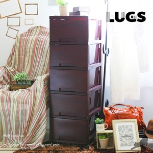 LUGS ラグス木目調5段 ダークブラウン チェスト 衣装ケース プラスチック BOX 収納ケース 木目 ウッド - 拡大画像