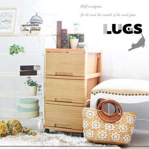 LUGS ラグス木目調3段 ナチュラル チェスト 衣装ケース プラスチック BOX 収納ケース 木目 ウッド - 拡大画像