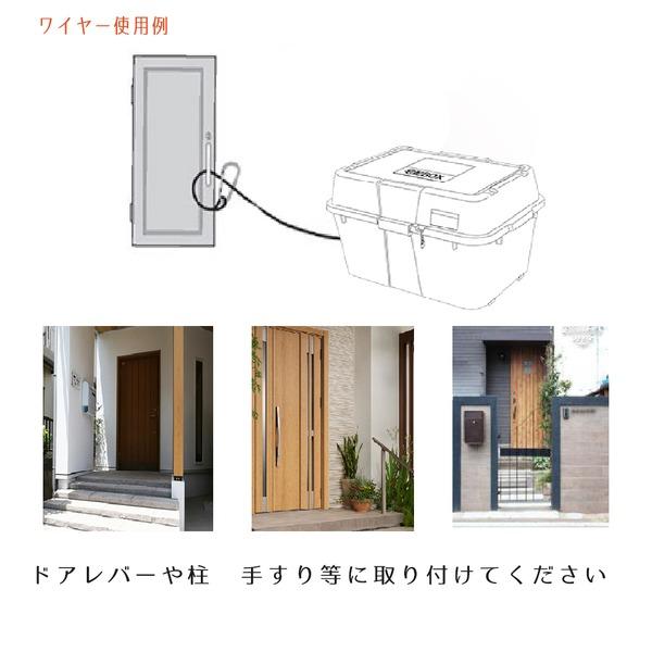 宅配ボックス 70リットル ハードタイプ 盗難防止 鍵付き ワイヤー 一戸建て 不在時 宅配ポスト 家庭用 屋外 外出 丈夫