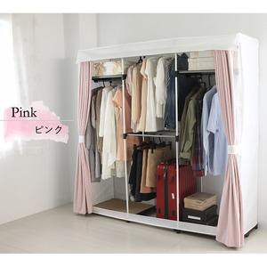 ハンガーラック/衣類収納 洗えるカーテン付き 『LUGS 壁面クローゼットハンガー』 〔ベッドルーム〕