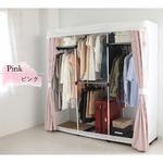 ハンガーラック/衣類収納 【180cmタイプ ピンク】 洗えるカーテン付き 『LUGS 壁面クローゼットハンガー』 〔ベッドルーム〕