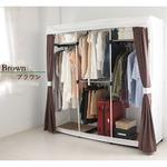 ハンガーラック/衣類収納 【180cmタイプ ブラウン】 洗えるカーテン付き 『LUGS 壁面クローゼットハンガー』 〔ベッドルーム〕