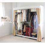 ハンガーラック/衣類収納 【180cmタイプ ベージュ】 洗えるカーテン付き 『LUGS 壁面クローゼットハンガー』 〔ベッドルーム〕