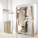 ハンガーラック/衣類収納 【120cmタイプ ベージュ】 洗えるカーテン付き 『LUGS 壁面クローゼットハンガー』 〔ベッドルーム〕