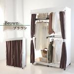 ハンガーラック/衣類収納 【120cmタイプ ブラウン】 洗えるカーテン付き 『LUGS 壁面クローゼットハンガー』 〔ベッドルーム〕