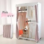 ハンガーラック/衣類収納 【120cmタイプ ピンク】 洗えるカーテン付き 『LUGS 壁面クローゼットハンガー』 〔ベッドルーム〕